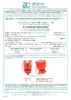 EU Certificate_Typhoon Junior lifejacket